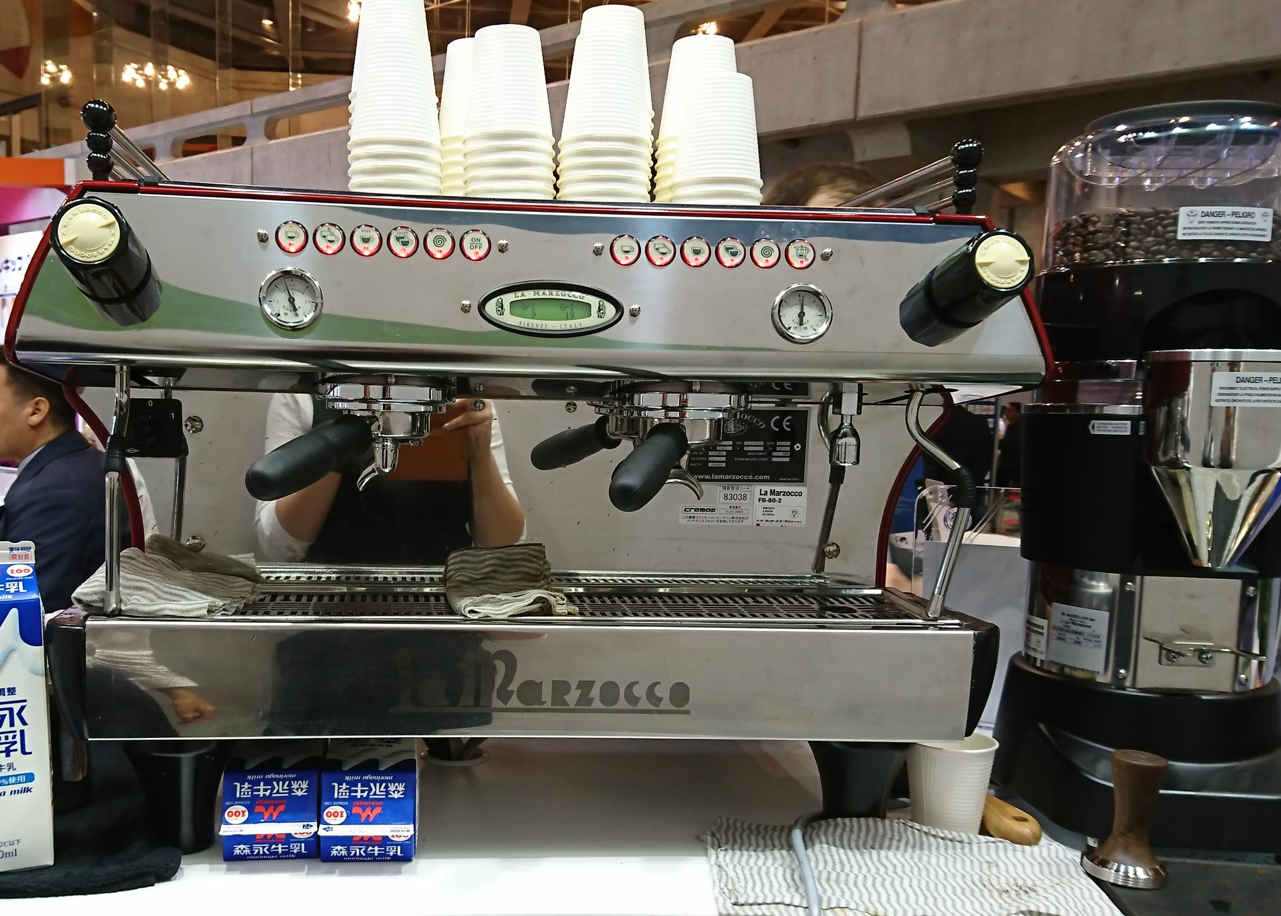 barista catering kyoto