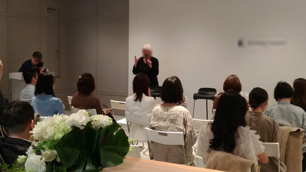 化粧品発表会