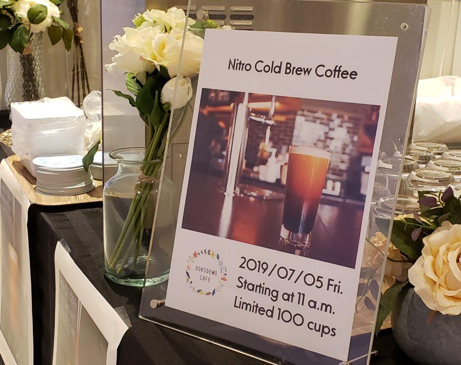企業内カフェ カフェケータリング