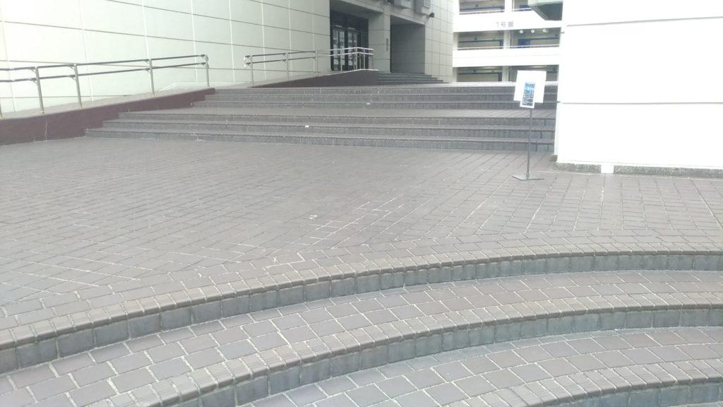 駒沢大学コーヒーブレイク