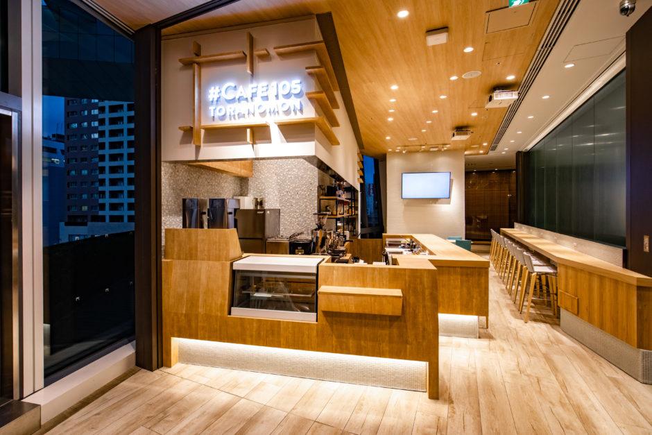#CAFE105 TORANOMON