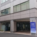 医学会学術総会 ランチョンセミナーお弁当 白金北里大学
