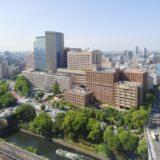 東京医科歯科大学M&Dタワー 医療従事者セミナー