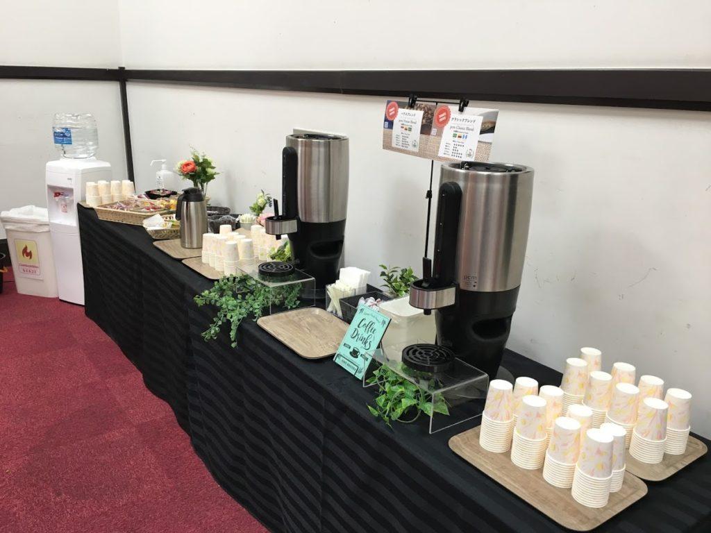 京都大学 時計台国際交流ホール コーヒーブレイク
