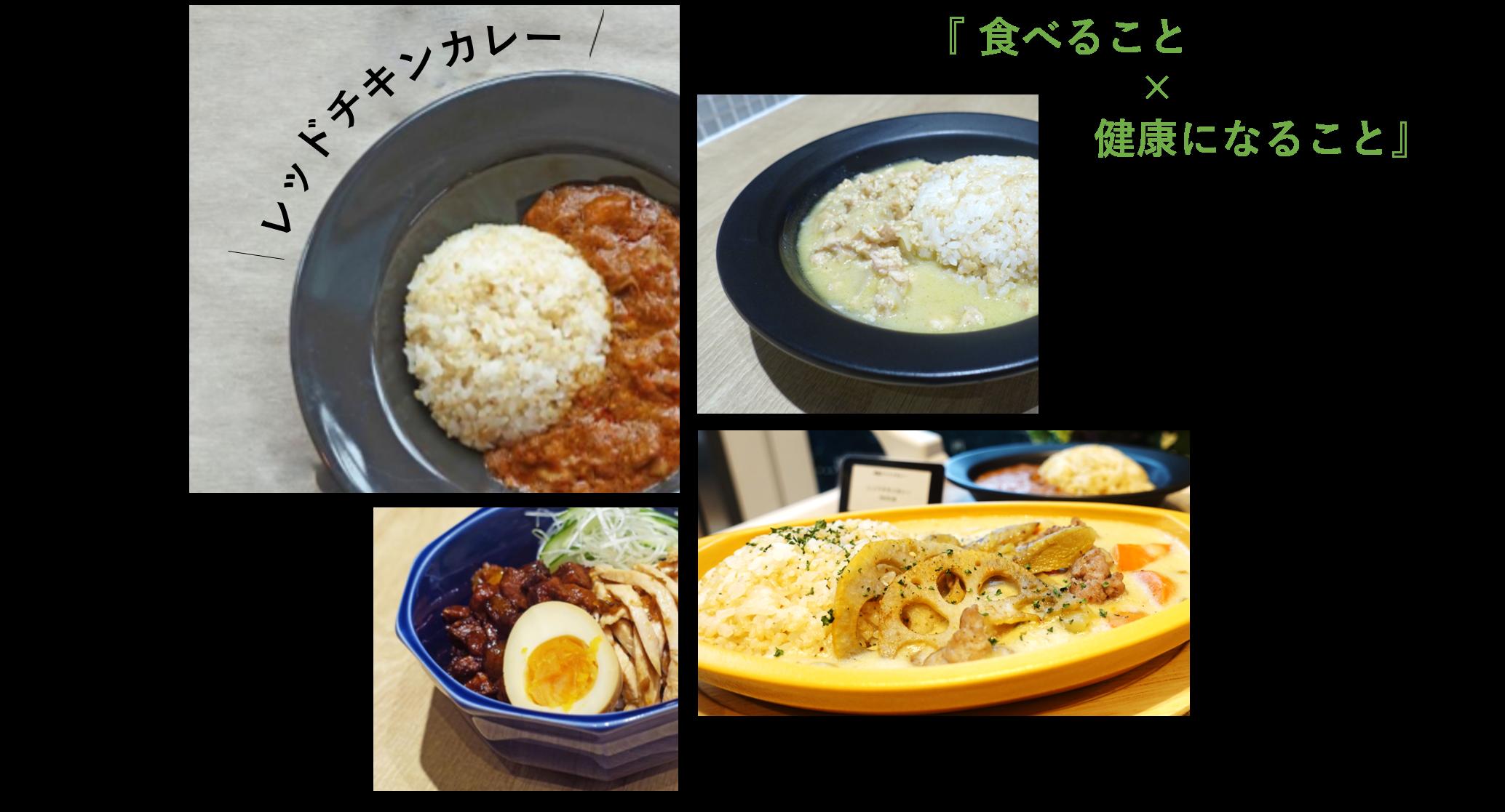 #CAFE105 新メニュー