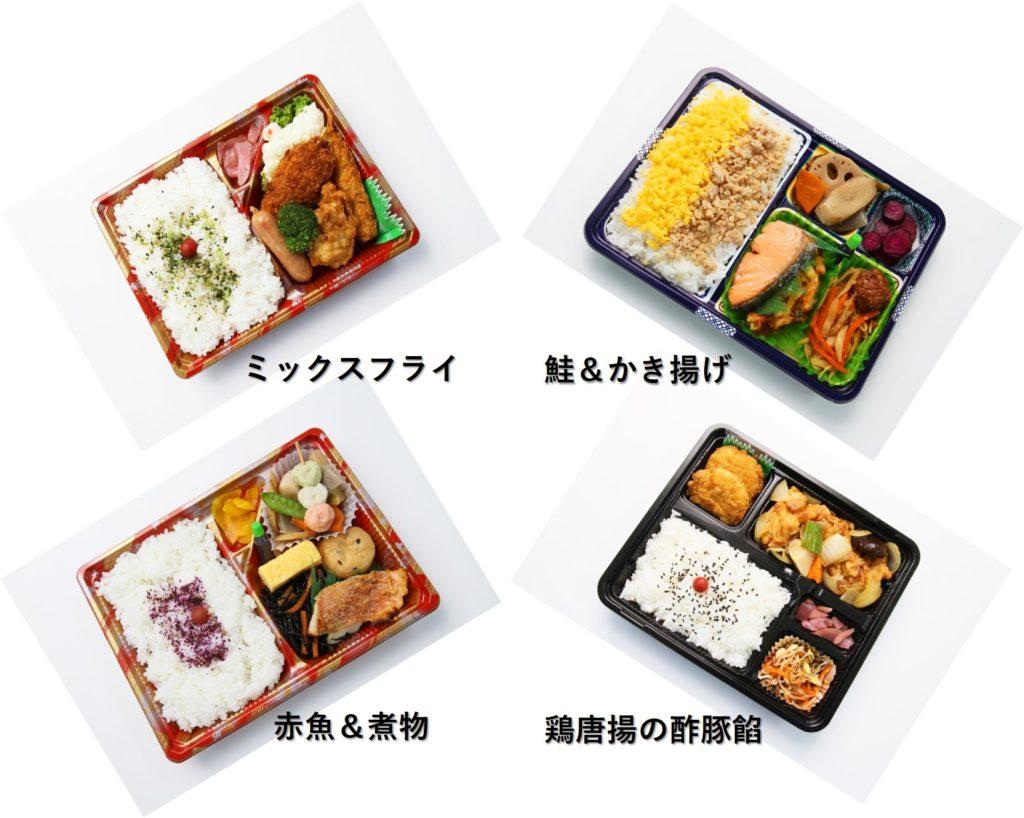 ¥500弁当