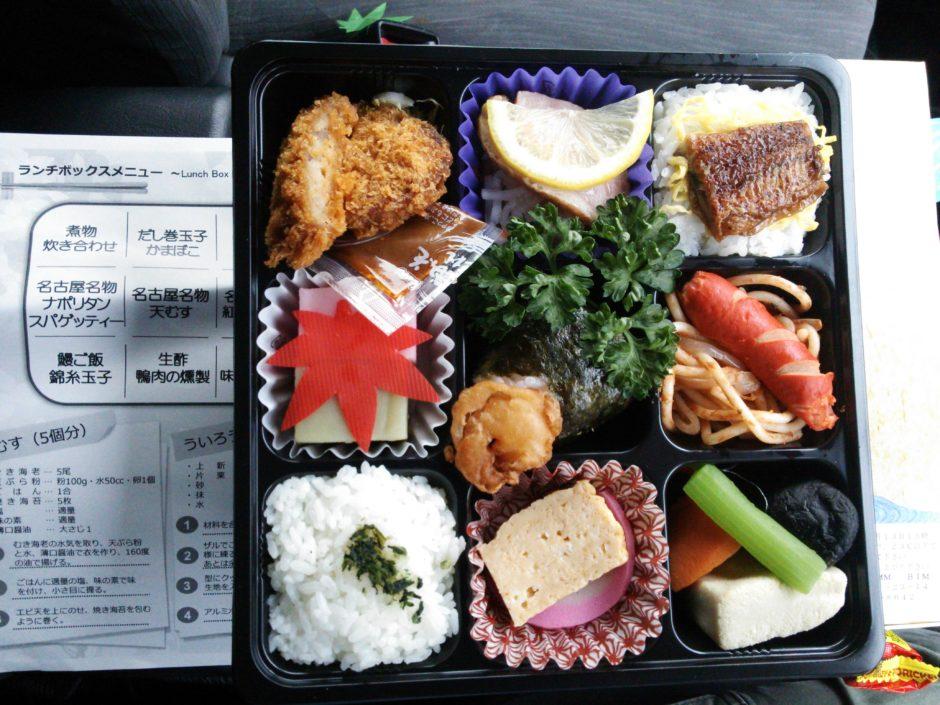 名古屋 弁当 ケータリング