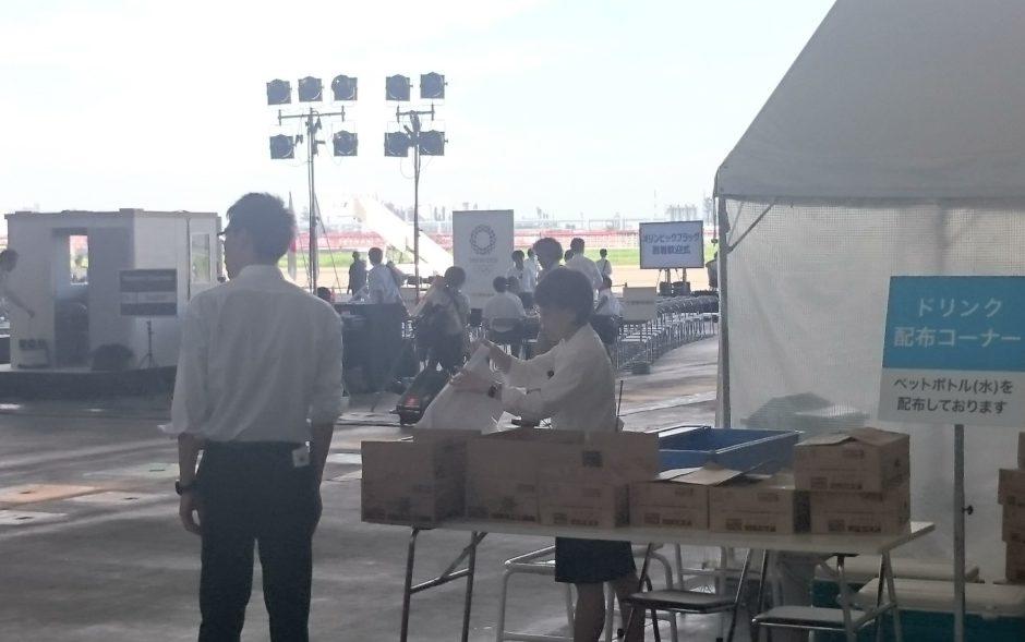 東京オリンピック フラッグ