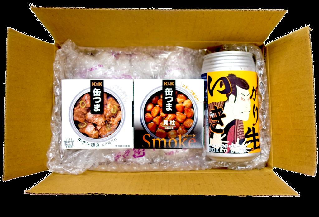 ビール&おつまみセット