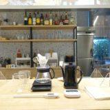 #CAFE105 TORANOMON 朝活 コーヒーワークショップはじめました。