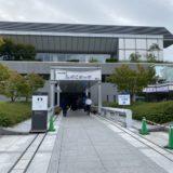 京都みやこメッセ 医療系学術学会 控室へのサーブ案件