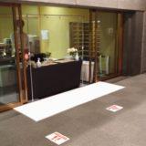 骨董品の展示商談会  感染症対策の実例 東京美術倶楽部(港区)