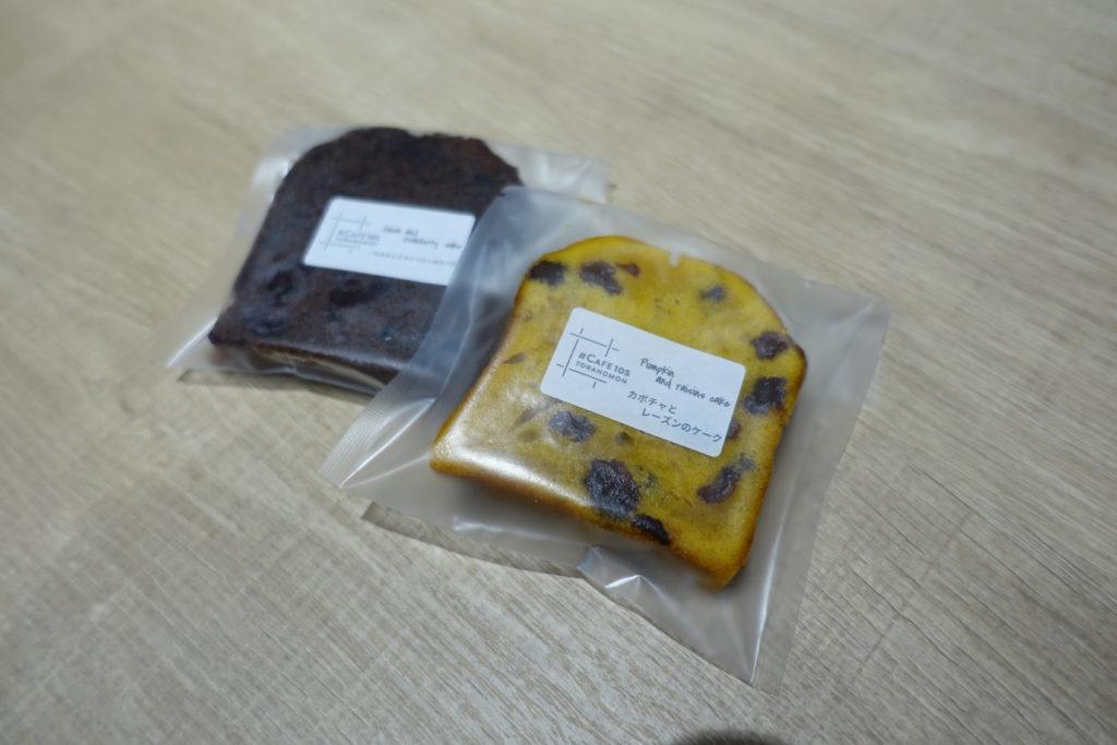 焼き菓子 パウンドケーキ カフェケータリング 出張バリスタ