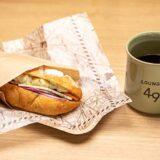 六本木ヒルズライブラリー内カフェ『LOUNGE49』 グランドオープンしました